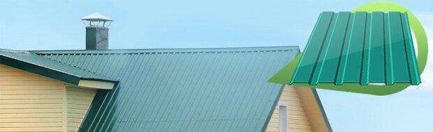 фото профнастила для покрытия крыши